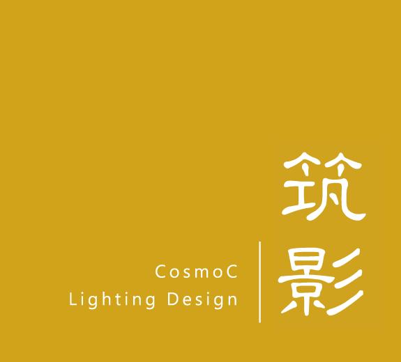 lighting-design-cn