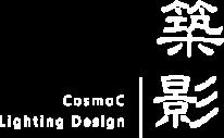 lighting-design